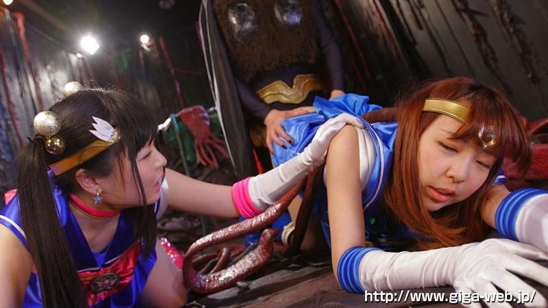 美聖女戦士セーラープリズムagain 〜魔触壺地獄〜13