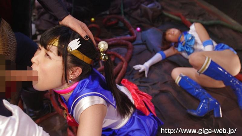 美聖女戦士セーラープリズムagain 〜魔触壺地獄〜9