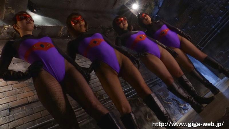 女戦闘員VS美少年ヒーロー 集団誘惑責め地獄4