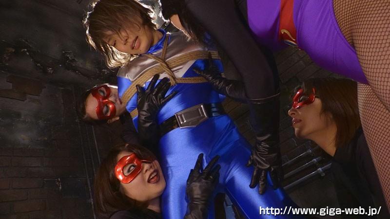 女戦闘員VS美少年ヒーロー 集団誘惑責め地獄6