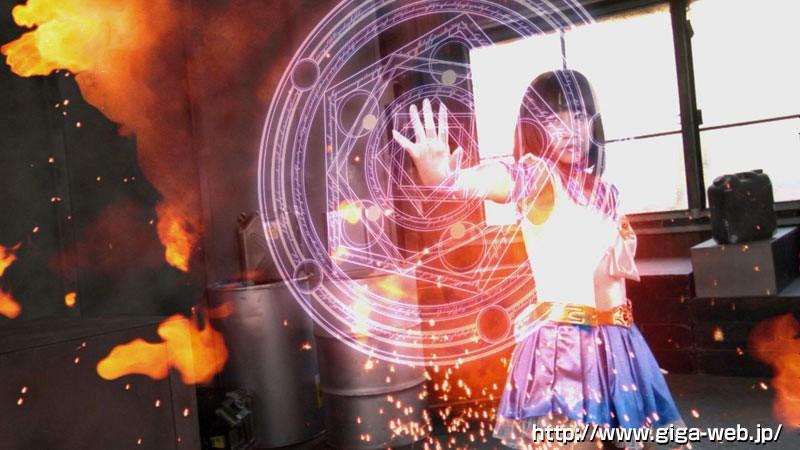 Kimo Ota Collective Heroine Body Fluid · Body Odor Collection Hell ~ Us For Sailor Aquos Preservation ~ Yuri Shinomiya