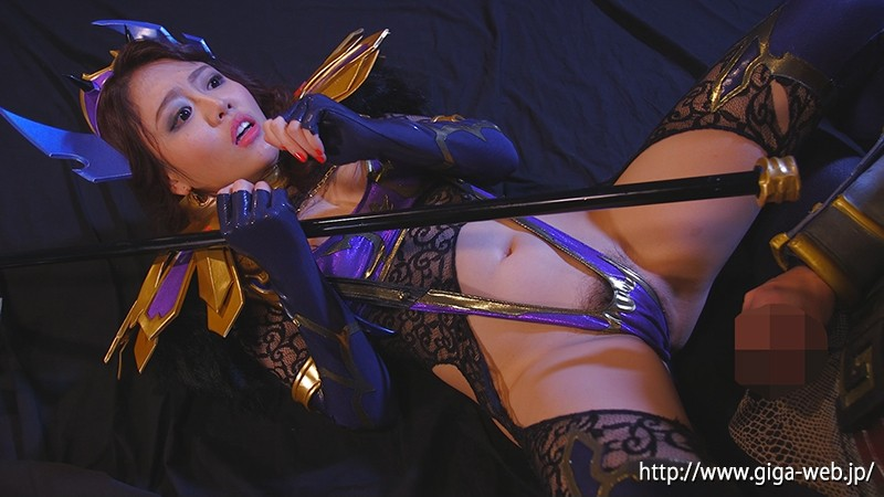 女幹部絶体絶命 魔獣姫グリフォンヌ 浜崎真緒10