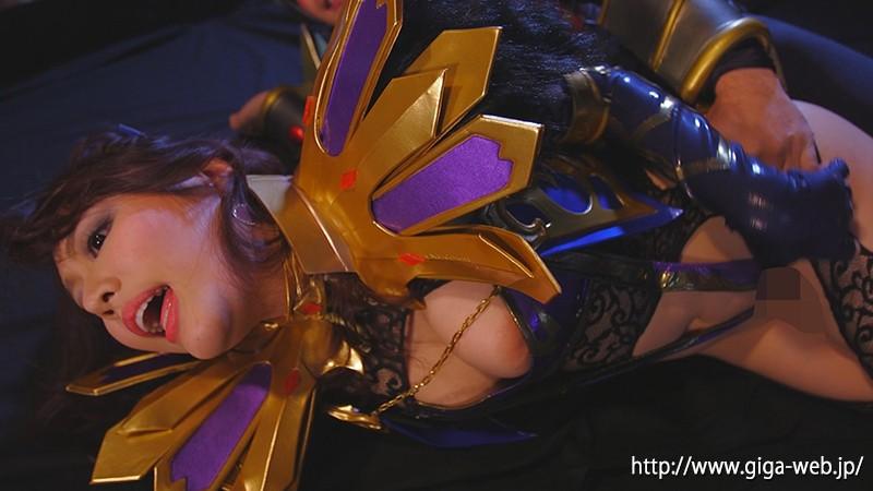 女幹部絶体絶命 魔獣姫グリフォンヌ 浜崎真緒11
