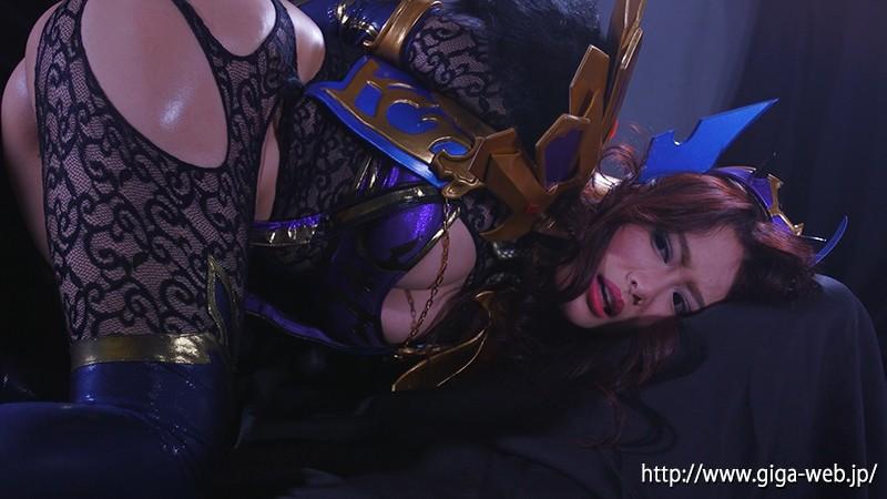 女幹部絶体絶命 魔獣姫グリフォンヌ 浜崎真緒14