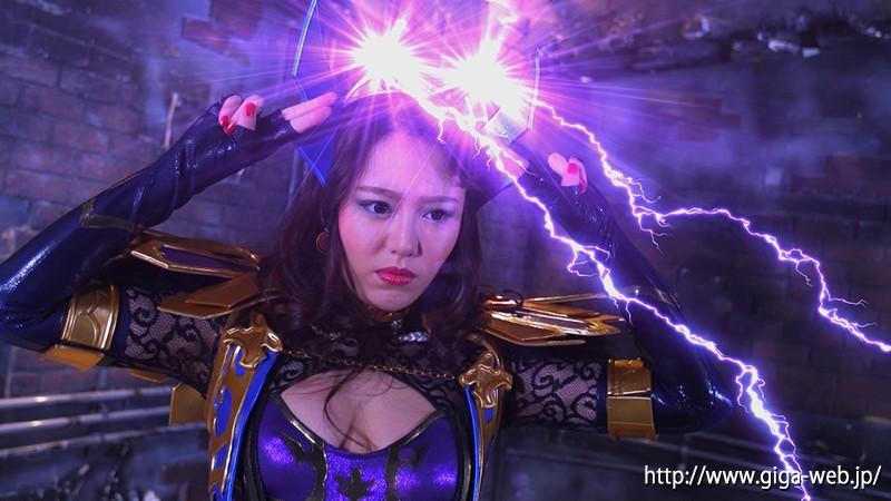 女幹部絶体絶命 魔獣姫グリフォンヌ 浜崎真緒16