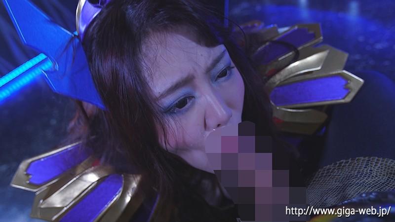 女幹部絶体絶命 魔獣姫グリフォンヌ 浜崎真緒7