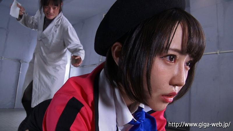 剣舞戦隊ブレイドスリー 〜ブレイドピンク誘惑お仕置き 月本愛7