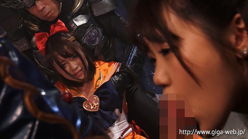 美聖女戦士セーラーメディカル 〜絶望のオーラ〜13
