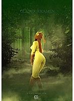 真グラマー仮面 〜必殺技破れたり!逐われ惑う森の美女!!の巻〜 北乃みれい ダウンロード