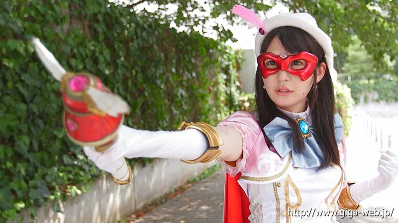 微乳ヒロイン 美少女仮面オーロラ 小谷みのり|無料エロ画像1