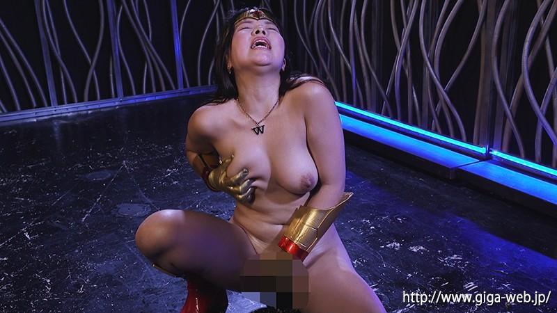 スーパーヒロインドミネーション地獄36 鉄腕美女ダイナウーマン 海空花18