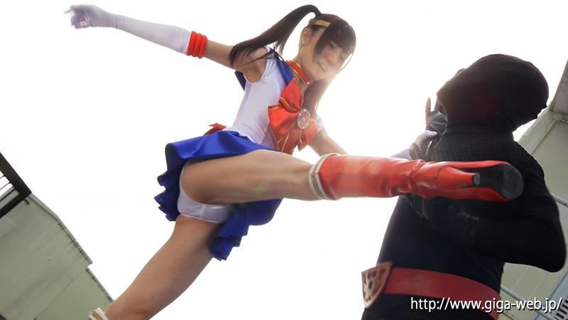 美少女戦士セーラーセレーネ 〜狙われたセーラースーツ〜1