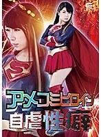Comic Book Heroine Masochist Hina Azumi Download