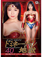 (h_173ghkr00059)[GHKR-059]Super Hero Girl - Dominated 40. Crimson Soldier Wonder Lady Despair! They Have The Power To Destroy The Universe. Mihina Download