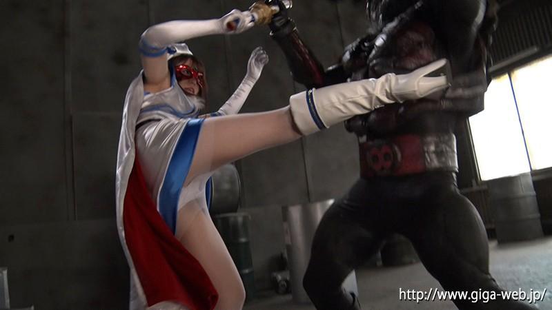 スーパーヒロインドミネーション地獄44 魔法美少女戦士フォンテーヌ 正義の代償 椎菜アリス1
