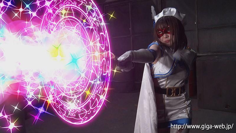 スーパーヒロインドミネーション地獄44 魔法美少女戦士フォンテーヌ 正義の代償 椎菜アリス13