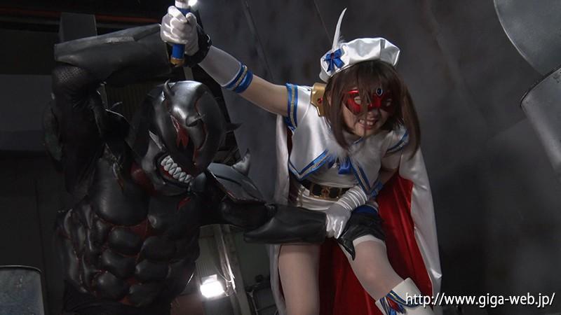 スーパーヒロインドミネーション地獄44 魔法美少女戦士フォンテーヌ 正義の代償 椎菜アリス4