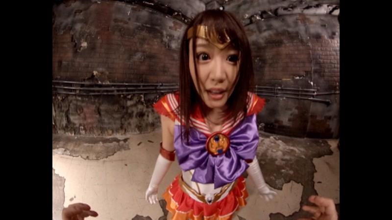 【VR】美聖女戦士セーラーファイヤーエルメス 1枚目