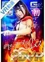 【VR】美聖女戦士セーラーファイヤーエルメス