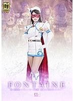 【G1】魔法美少女戦士フォンテーヌ 〜肉ノ棒陰茎パンティーラーの逆襲!奪われた聖なるパンティー〜