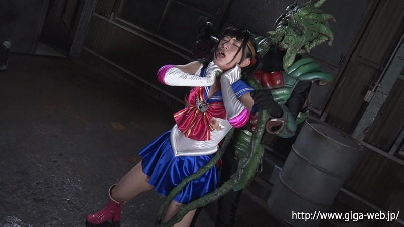 【G1】ヒロイン窒息地獄 女捜査官天堂月乃は美少女戦士セーラーディアナ 神楽アイネ11