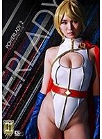 【G1】パワーレディ2 〜盗まれた愛液!ヒロイン近親交配計画! 野々宮みさと ダウンロード