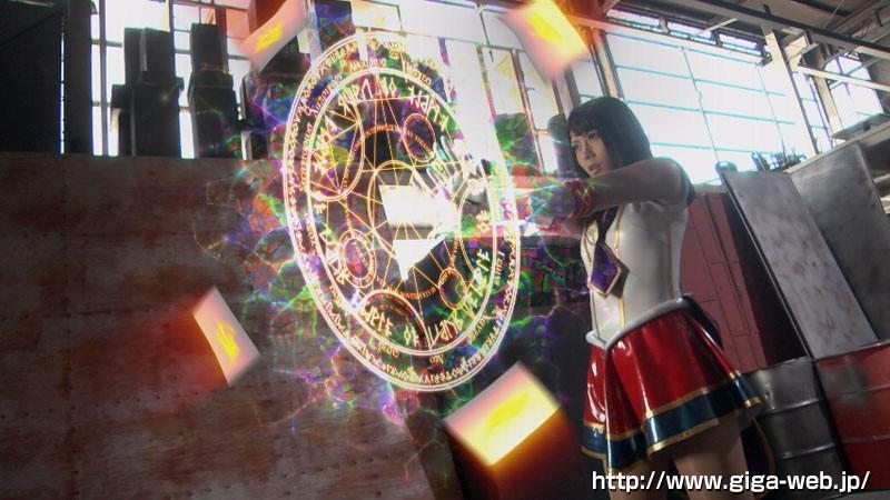 スーパーヒロインドミネーション地獄 〜テイルズアルテミス〜 桜井あゆ2