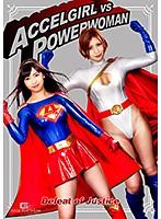 アクセルガールVSパワーウーマン Defeat of Justice ダウンロード