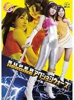 SUPER HEROINE アクションウォーズ 哀の戦士シェルフィー・ラナ ダウンロード