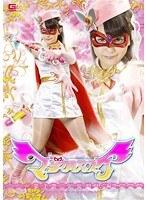 魔法仮面マジカルマスク 〜第1巻 少女時代編〜 木村つな