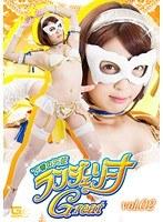 下着の天使ランジェリーナGreat Vol.02 かなで自由 ダウンロード