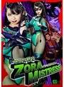 暗黒女戦士ゾラ ミストレス