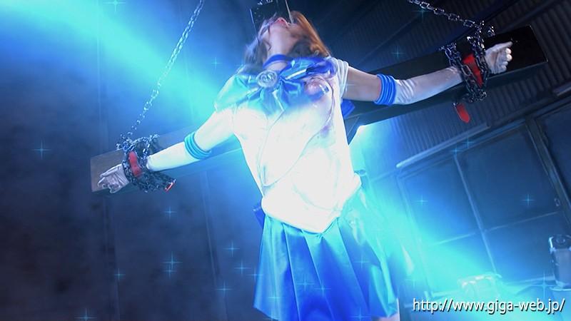 レ●プハンターBEAST Vol.3 最終章 美聖女戦士セーラーアクアス 涼川絢音|無料エロ画像12