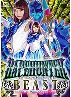 レ●プハンターBEAST Vol.3 最終章 美聖女戦士セーラーアクアス 涼川絢音