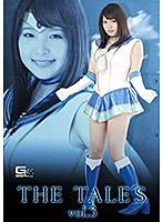 THE TALE'S Vol.3 後藤里香