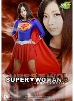 SUPER▼WOMAN.3 〜戦慄のフォボス714〜 前田陽菜 ダウンロード