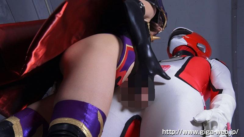 ヒーロー凌● 〜美しきガーベラの罠〜 西田カリナ14