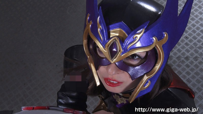 ヒーロー凌● 〜美しきガーベラの罠〜 西田カリナ15
