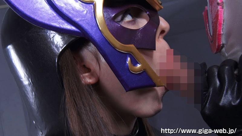 ヒーロー凌● 〜美しきガーベラの罠〜 西田カリナ18