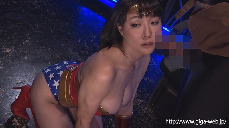 ヒロイン寝とられ 〜ダイナウーマン編|無料エロ画像11