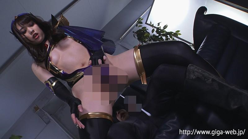 悪堕ちした高飛車女司令官 ベルーラ様誕生 桜木優希音20