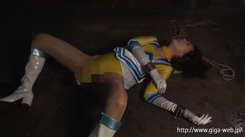 HEROINE陥落倶楽部09 〜スパークイエロー牝犬調教〜 七海ゆあ 画像6