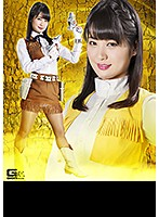 ヒロイン陥落Vol.108 銀河特捜アミー 水谷あおい
