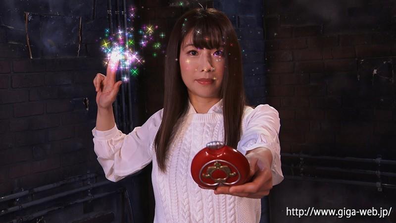 ヒロイン陥落Vol.115 美聖女仮面フォンテーヌ polaris 藍川美夏2