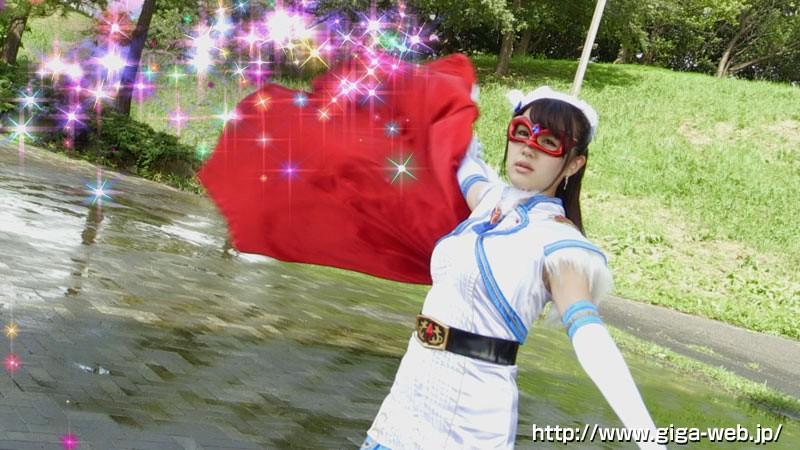 【G1】魔法美少女戦士フォンテーヌ 〜打倒!!フォンテーヌ決死隊! 悪の博士大集結!!〜 倉持りん1
