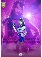 【G1】女剣士ピンクブレードVS女幹部デスクイーン 愛と憎しみの肉人形