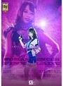【G1】女剣士ピンクブレー...