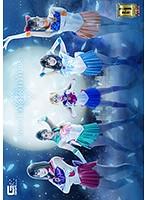 【G1】美少女戦士セーラーナイツ FANZA版