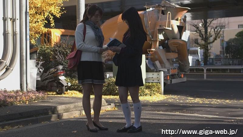 スーパーヒロイン危機一髪!!Vol.67 美しき勇者もーれつ仮面Grace2