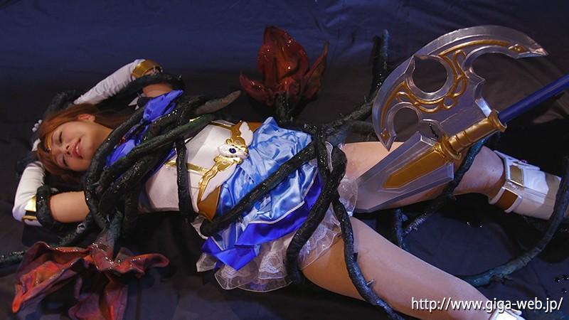 スーパーヒロイン絶体絶命!!Vol.65 女神戦士セーラーウォーターエルメス 紺野ひかる|無料エロ画像11